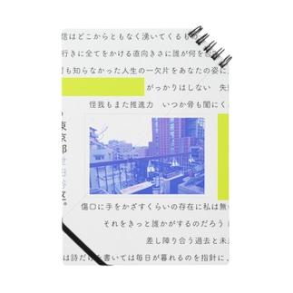 6月の東京都世田谷区。 Notes