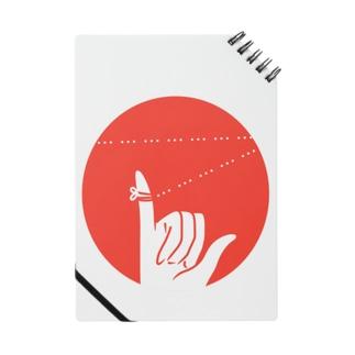 運命の赤い糸は三点リーダ Notes
