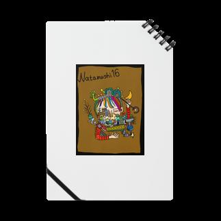 WatamushiのWatamushi 16 Notes