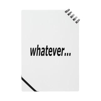 whatever... どうでもいい… Notes