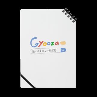 4126餃子(ヨイフロギョーザ)のGyooza Notes