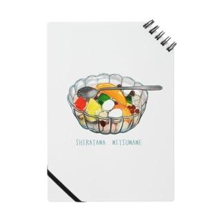 白玉みつ豆 Notes