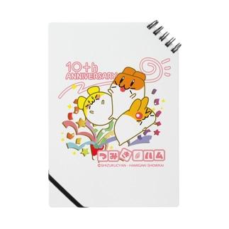つみきハム10周年記念 Notes
