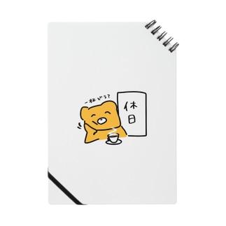 クマとの休日 Notes