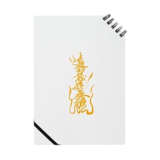 波ゆり題目(お題目) Notes