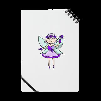 ばびゅんまるのお花の妖精ちゃん Notes