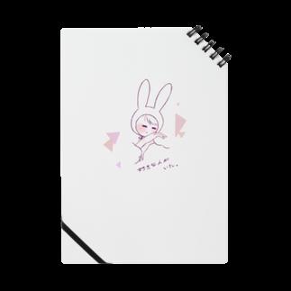 26のうさこのノート Notes
