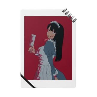 不穏なメイド喫茶~センパイver~ Notes