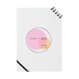 ハニーエル(インスタ用ロゴ) Notes