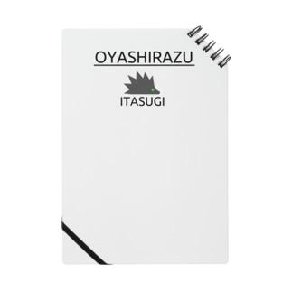 OYASHIRAZU ITASUGI Notes
