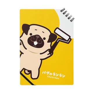 パグのランラン(yellow) ノート