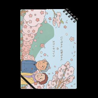 rainBoxのじいちゃんばあちゃんのスケッチブック Notes
