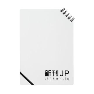 新刊JPのグッズ@logo-black ノート