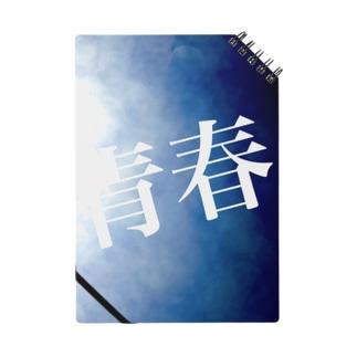 青春ノート Notes