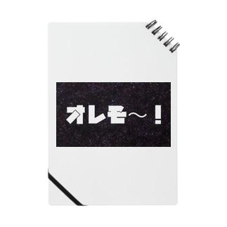 オレモ〜! Notes