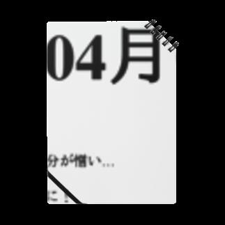 誰かが書いた日記の2016年04月2日15時05分 Notes