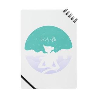 ねむりの森のグッズ ノート