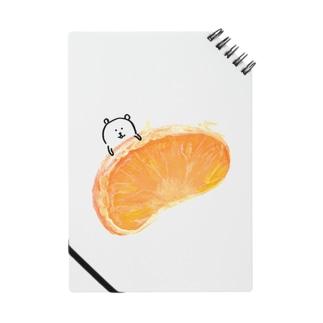 手が黄色くなるすっぱみのある果実 ノート