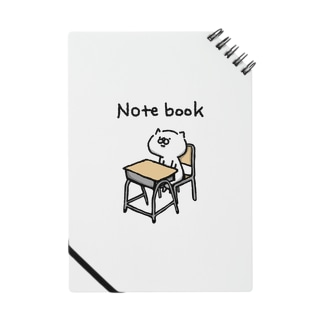 おすわりノート Notes