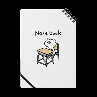 hatakeda_labのおすわりノートノート