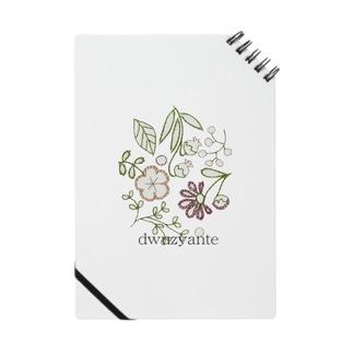 ドゥジャンテオリジナル(紙刺繍) Notes