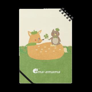 やたにまみこのema-emama『happiness-clover』 Notes