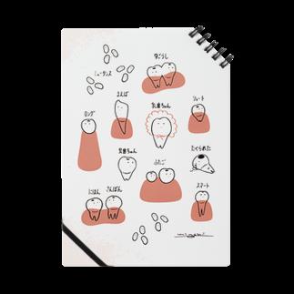 minchiinfoの虫歯ちゃんと乳歯ちゃんノート