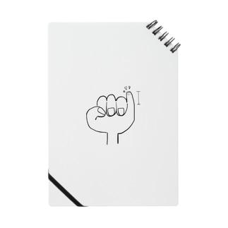 かわいい小指くん@アイラブミーシリーズ Notes