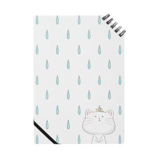 雨の日のしらたまくん(白) ノート