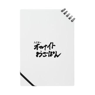 オールナイトおざぽんロゴ Black Notes