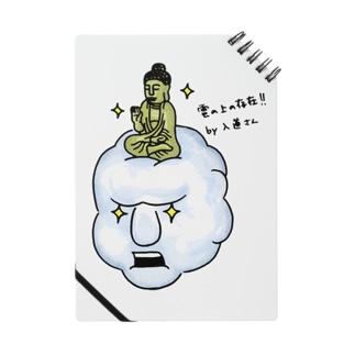 象と雲の工房の雲の上の存在 Notes