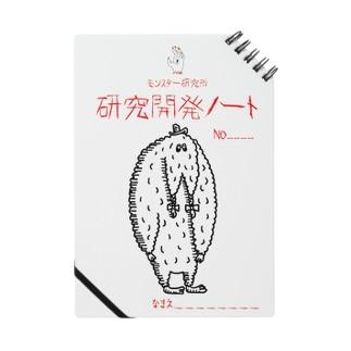 モンスター研究所 Notes