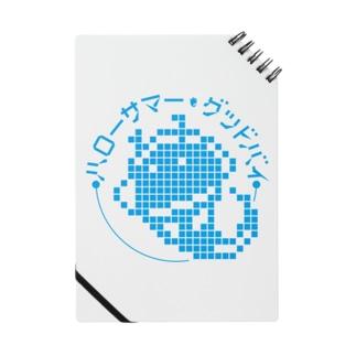 『ハローサマー・グッドバイ』ロゴノート ノート