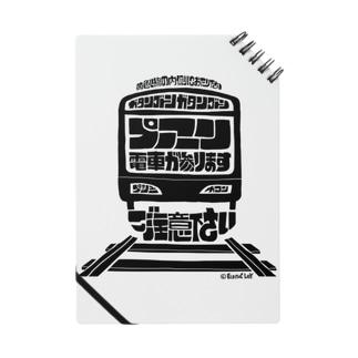 電車 音遊び train mania#2 Notes