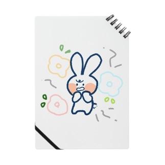 不機嫌うさぎ Notes