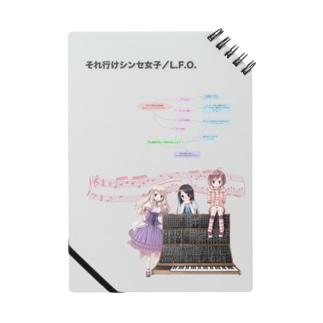 それ行けシンセ女子/LFO(私服版) Type-2 Notes