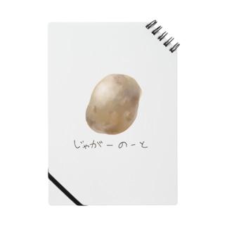 ジャガーノート Notes