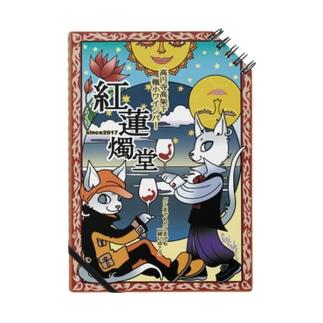 紅蓮燭堂3周年グッズ Notes