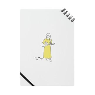 ほのかすまいる2020 Notebook