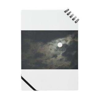 雲間の月 Notes
