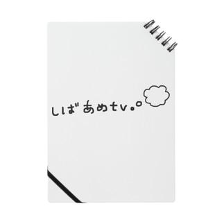 しばあめTV☁ Notes
