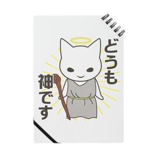 神様猫 Notes