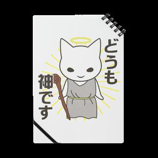 ミケネコロックの神様猫 Notes