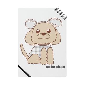 うしゃみみのぼー Notes