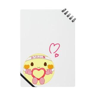 おうえん(ハート) Notes