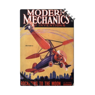 空想科学雑誌 MODERN MECHANICS 1930-1 Notes