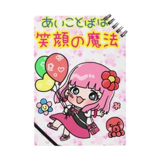 MIHARU×笑顔の魔法 Notes