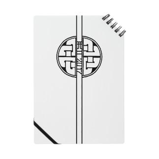 20酉17 Notes