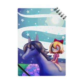 馬と女の子 ノート