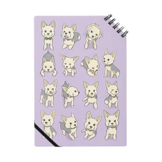 ヨーキーいっぱいノート・紫 Notes